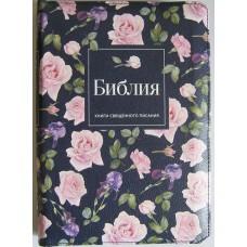 Библия 053 ZTI Цвет: темно-синий с розовыми розами