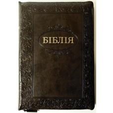 Біблія 075 ZTI Колір: коричневий (овал)