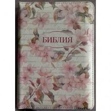Библия 047 ZTI Цвет: розовые цветы