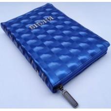 Біблія 045 ZTI. Колір: синій. НОВИНКА!