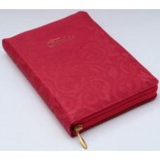 Біблія 045 ZTI. Колір: червоний. НОВИНКА!