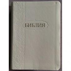 Библия 045 T Цвет: белый с рельефным орнаментом