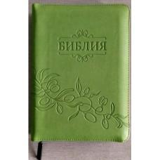 Библия 045 ZTI Цвет: салатовый