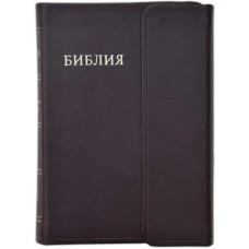 Библия 047 TI М Цвет: вышнёвый