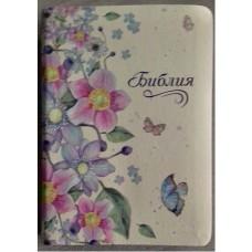Библия 047 Цвет: молочный с цветами