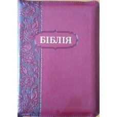 Біблія 047 ZTI Колір: вишневий з орнаментом