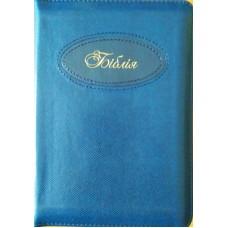 Біблія 047 ZTI Колір: синій. Овал