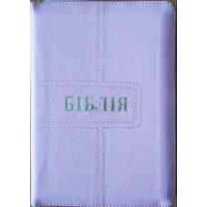 Біблія 047 ZTI Колір: рожевий